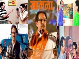 Uddhav Thackeray Birthday Special