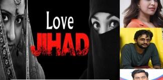 Love Jihad (लव जिहाद)