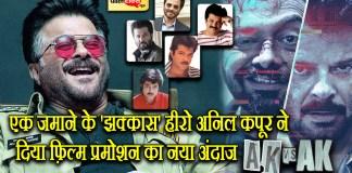 The 'Jhakkas' hero Anil Kapoor gave a new style of film promotion AK vs AK