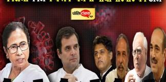 कोरोनाकाल कब तक बनेगा कांग्रेस की ढाल
