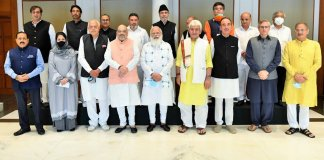 All-party meeting on Kashmir issue ends at PM's residence, leaders come out of PM's residence