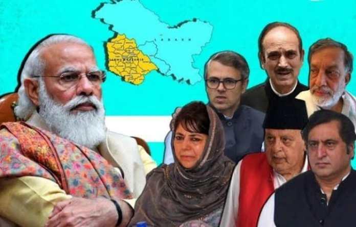 जम्मू-कश्मीर में बढ़ी राजनीतिक 'हलचल'