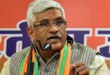 कांग्रेस बताए 'भगोड़ा' किसे कहते हैं?, कांग्रेस के प्रदर्शन पर गजेन्द्र सिंह शेखावत का निशाना