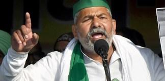 'BJP ने पहुंचाया किसानों को नुकसान, इस बार बिना बताये लाएंगे ट्रेक्टर'