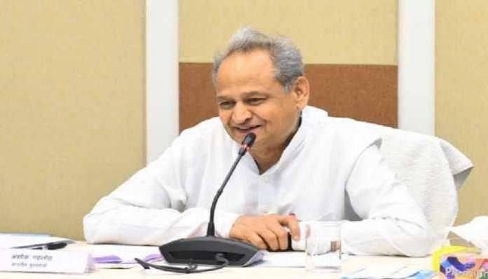 मुख्यमंत्री गहलोत की राज्य कर्मचारियों को सौगात
