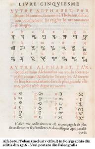 Alchimia-Trithemius-3