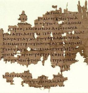 Platon-3