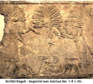 Asurbanipal-3