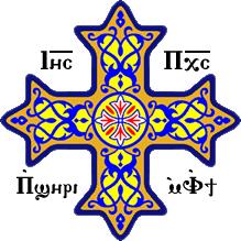 Coptii-0