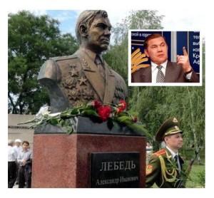 Transnistria-4