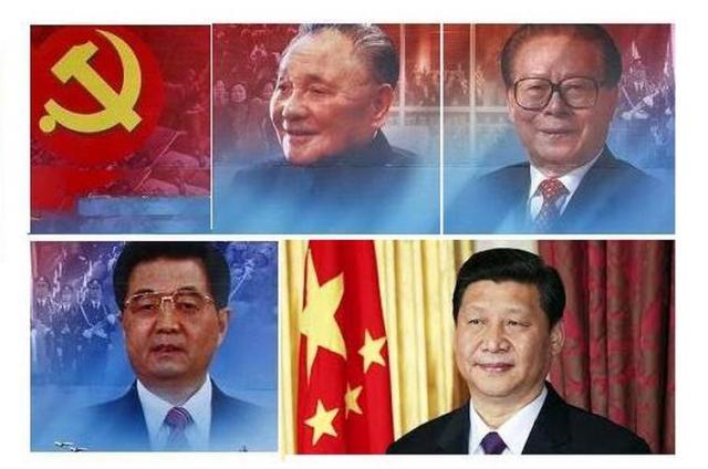 China-Indreptar-cv