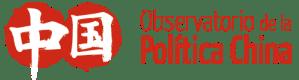 Observatorio de Política China
