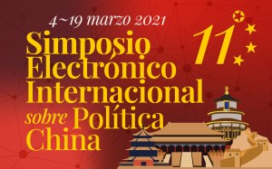 XI Simposio Electrónico Internacional sobre Política China