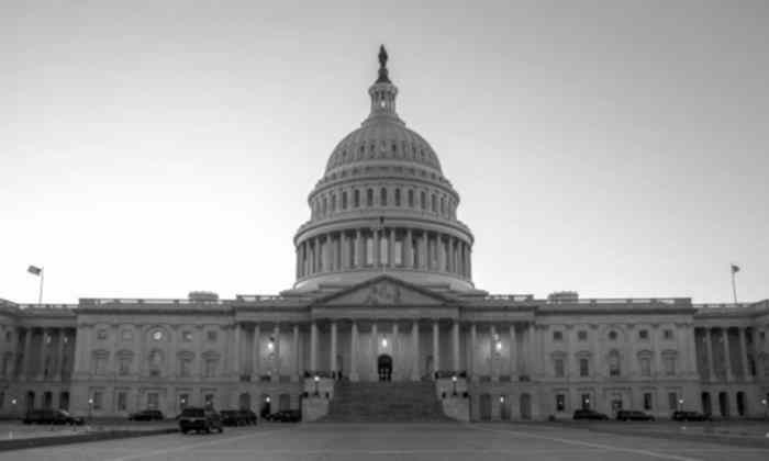 lawmakers-awarded-for-bipartisanship-in-a-highly-divided-congress