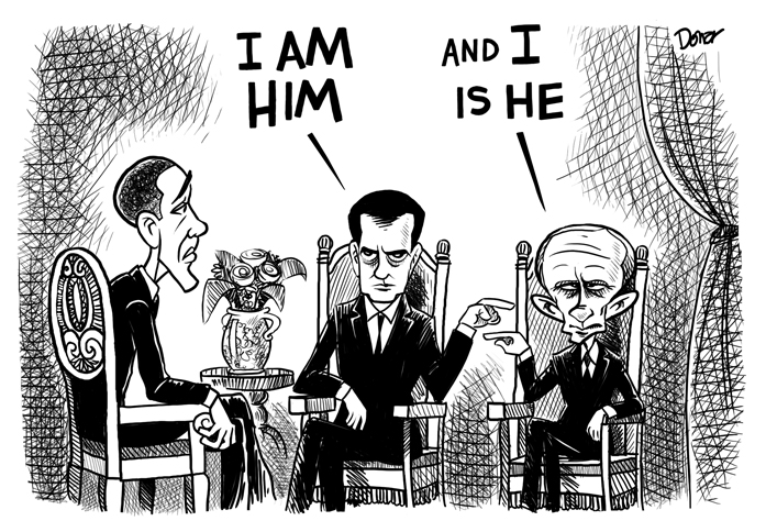 Obama meets with Medvedev and Putin