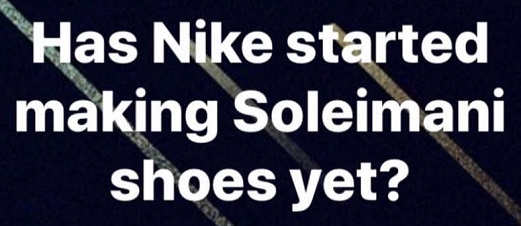 has nike started making soleimani shoes yet