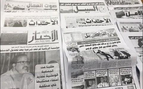 تعرف على تصنيف موريتانيا عربيا وعالميا في مستوى حرية الصحافة