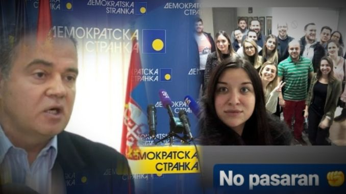 Statutarna komisija DS poništila odluku o raspuštanju Omladine demokrata
