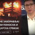 Vučić: Neka večno živi ponosna i slobodarska Srbija