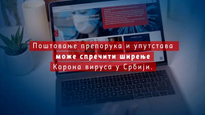 Potvrđeno 118 slučajeva koronavirusa u Srbiji, 15 više nego juče