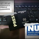 Novinarska udruženja upozoravaju na kontraefekte Vladine odluke o informisanju
