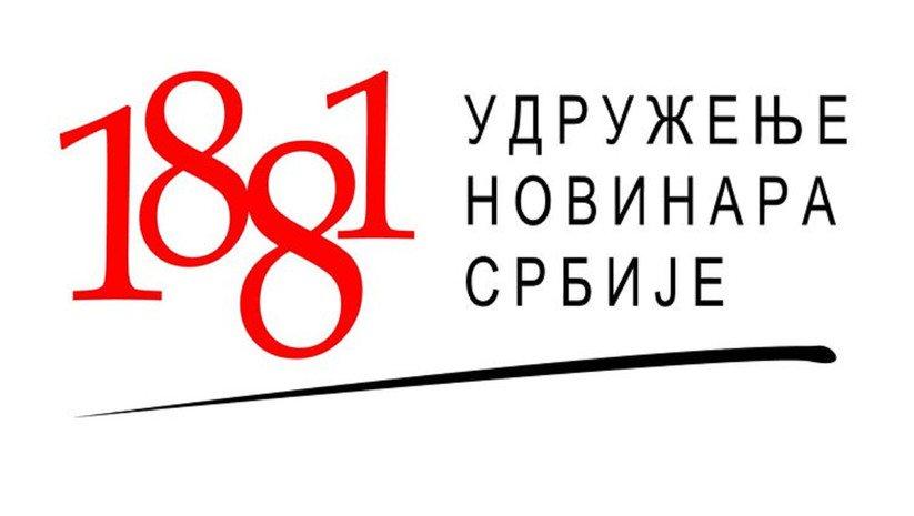 Udruženja upozoravaju: Država ne sme da uvodi cenzuru tokom vanrednog stanja