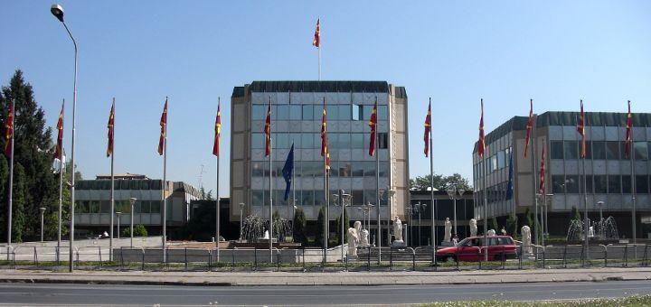 Bugarska poručuje Makedoniji: Ne uzdajte se u Sloveniju i dolazak Bajdena