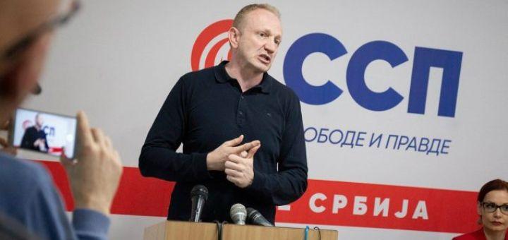 "SSP: Zabraniti knjigu ratnog zločinca Vojislava Šešelja ""Ustaška kurva Aleksandra Jerkov"""