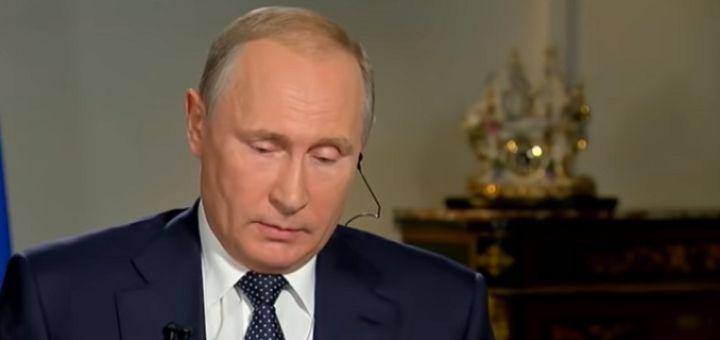 Putin: NATO nas je nasamario!