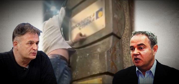 """IZBORI U DS: """"Lutovac rešio da se POBIJE za predsedničko mesto""""; """"Lutovac i Dragana Rakić uklanjaju poslednje tragove DS"""""""