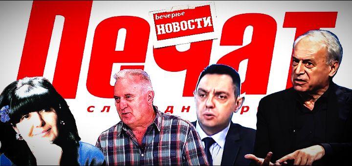 JUL, SPS, SRS i SNS su ista partija koja je i osnovana da bi se sve što je srpsko uništilo i obrukalo do krajnjih granica – Pečat zapečatio Srbiju