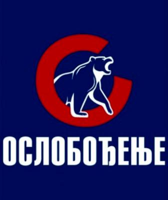 Pokret Oslobođenje: Top lista Vučićevog gaženja demokratije u 2020. godini