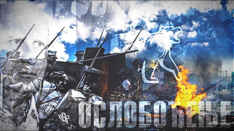 Obznana pokreta Oslobođenje: SRBIJA KREĆE U OSLOBOĐENJE! Ovoj zemlji je dosta izdaje!