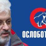 Kuzović poručio odbornicima: Usvajanjem plana o Makišu ČINITE KRIVIČNO DELO koje ne zastareva 5 godina!