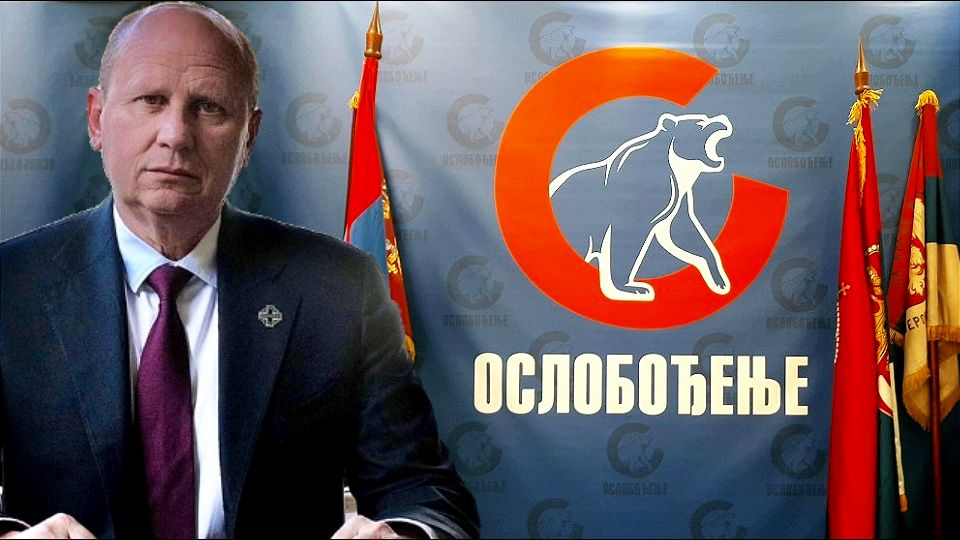 Đorđević: Nije vreme da se delimo na partizane i četnike, treba da se pomolimo za žrtve na obe strane