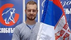 Kosović: Vučić je OPET SLAGAO, objavljena je POLOVINA potpisanih dokumenata sa Prištinom. ŠTA SE KRIJE U OSTALIMA?