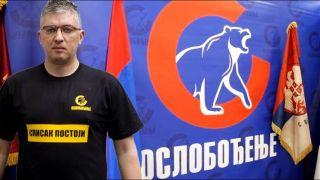 Oslobođenje: Postupak protiv Dumanovića i Trbovića NEUSTAVAN i POLITIČKI MONTIRAN