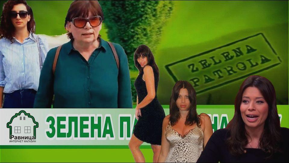 """BRUKA Cerekajuća ministarka odbila da finansira """"Zelenu patrolu""""! Smeta izveštavanje o trovačima Ling Longu, Rio Tintu…"""
