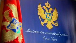 MUP Crne Gore: Dolazak sina crnogorskog premijera blagovremeno najavljen