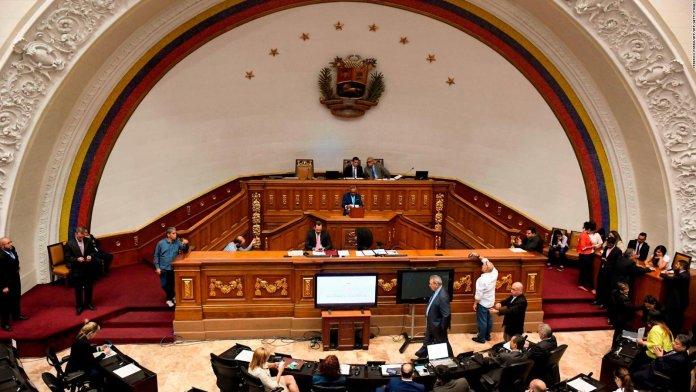 Tensión en la Asamblea Nacional