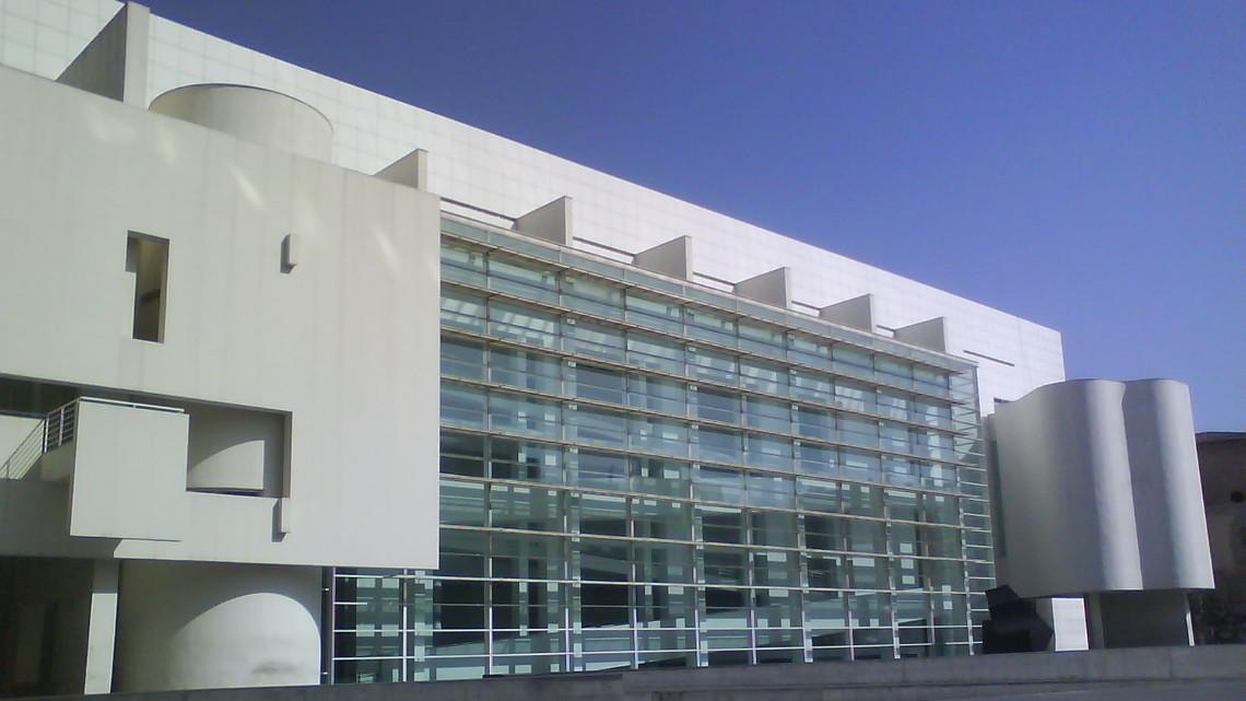 Музей сучасного мистецтва в Барселоні