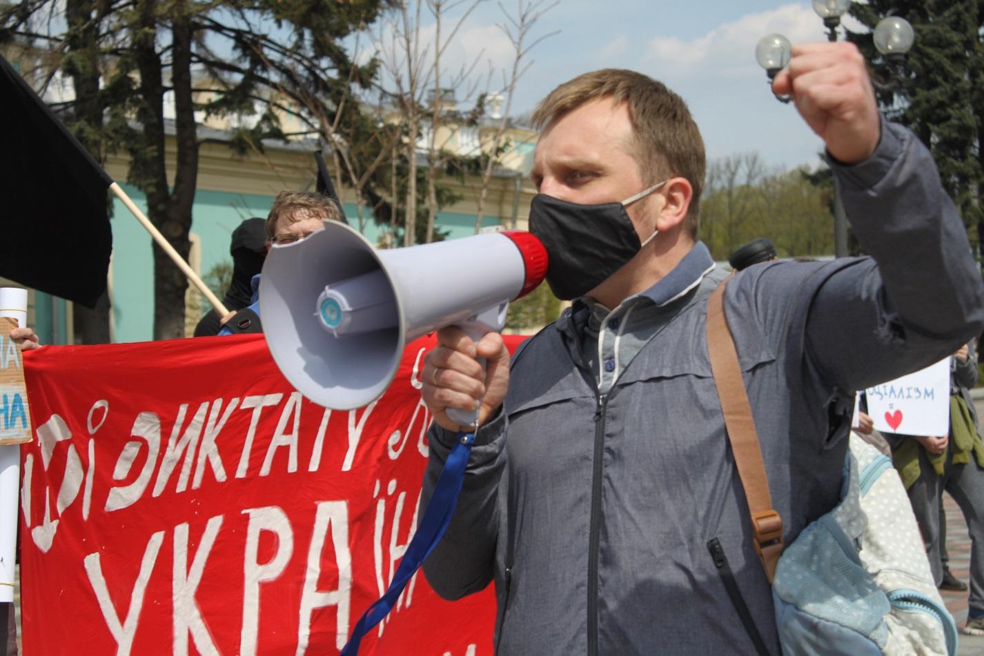 1 травня 2021. Київ