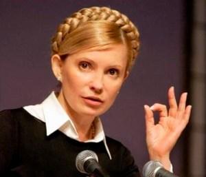 Юлия Тимошенко - кандидат в президенты Украины