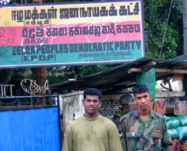 Tamil EPDP