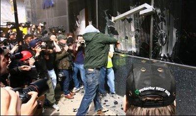 RBS smashed windows. BBC photo
