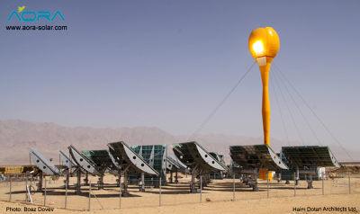AORA solar power tower
