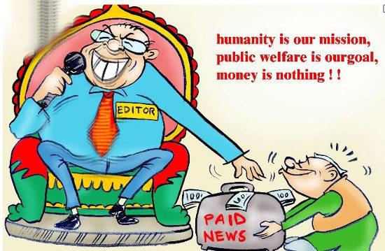 journalistic corruption