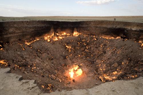 smoking-crater-sm