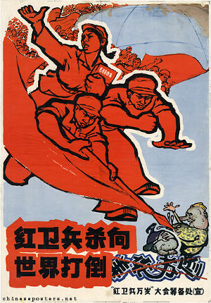 Chinese Rea Guard poster