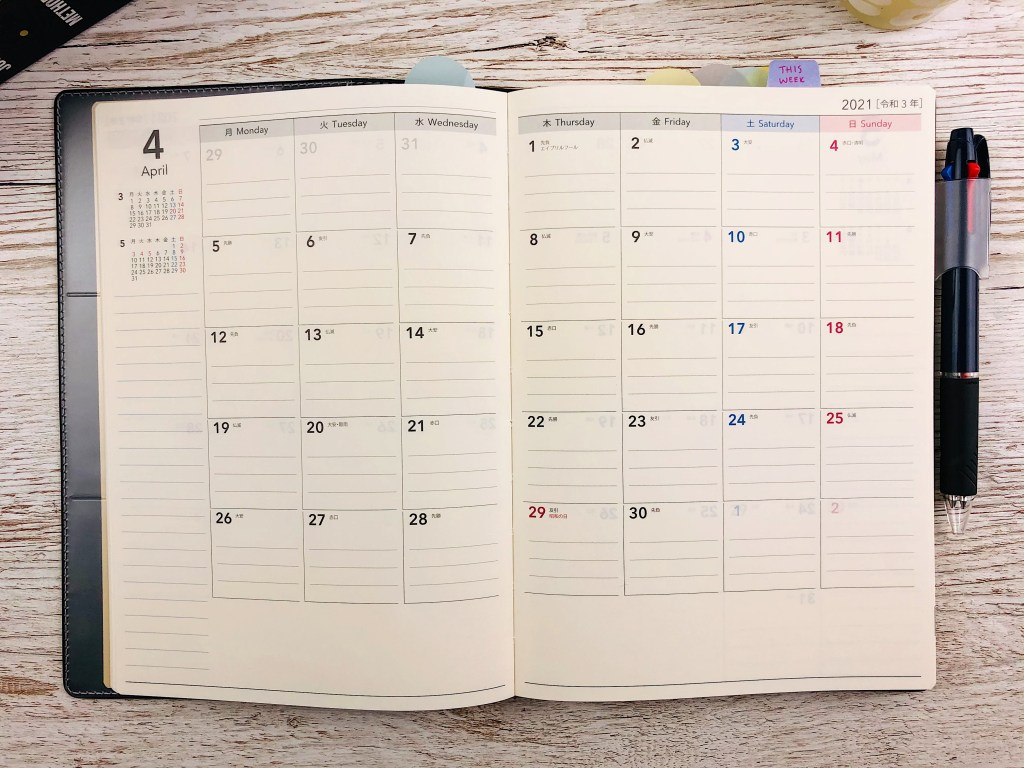 nolty planners month on two pages
